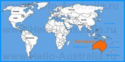 Австралии на карте мира