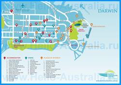 Туристическая карта Дарвина с достопримечательностями, отелями и ресторанами